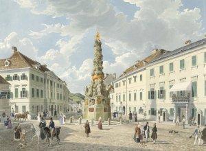 Foto: Das Kaiserhaus in Baden bei Wien, Aquarell von Eduard Gurk, 1833. - © Albertina